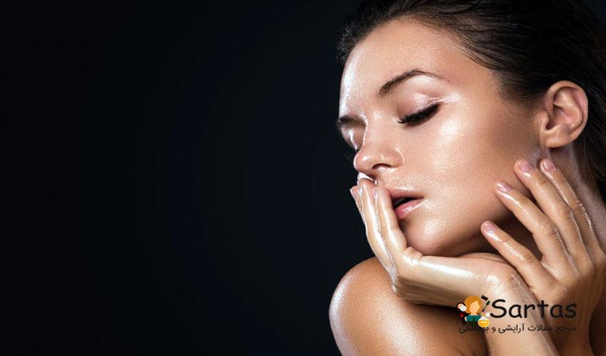 مراقبت از پوست چرب را جدی بگیرید؟